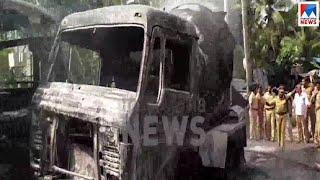 കൊട്ടാരക്കരയിലെ അപകടം; ഡ്രൈവർമാരുടെ അശ്രദ്ധയെന്ന് റിപ്പോർട്ട് | Kollam | Kottarakkara | Accident
