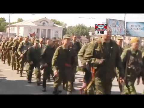 Дивизия Донских Казаков идёт Донбасс  Don Cossack division goes Donbass