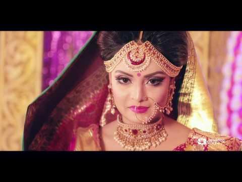 Afrin Tamanna - Mostafizur Rahman Holud Trailer | Rajshahi | Wedding Story Bangladesh
