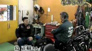 2008年2月12日テレビ東京「太陽の王国]に出演・放映 収録・ 秀光さんの...