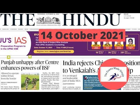 14 October 2021 The Hindu Newspper Analysis #upsc