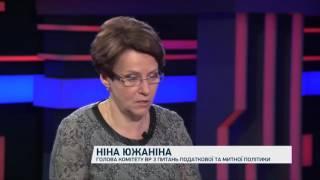 видео Архив новостей за январь 2017 года