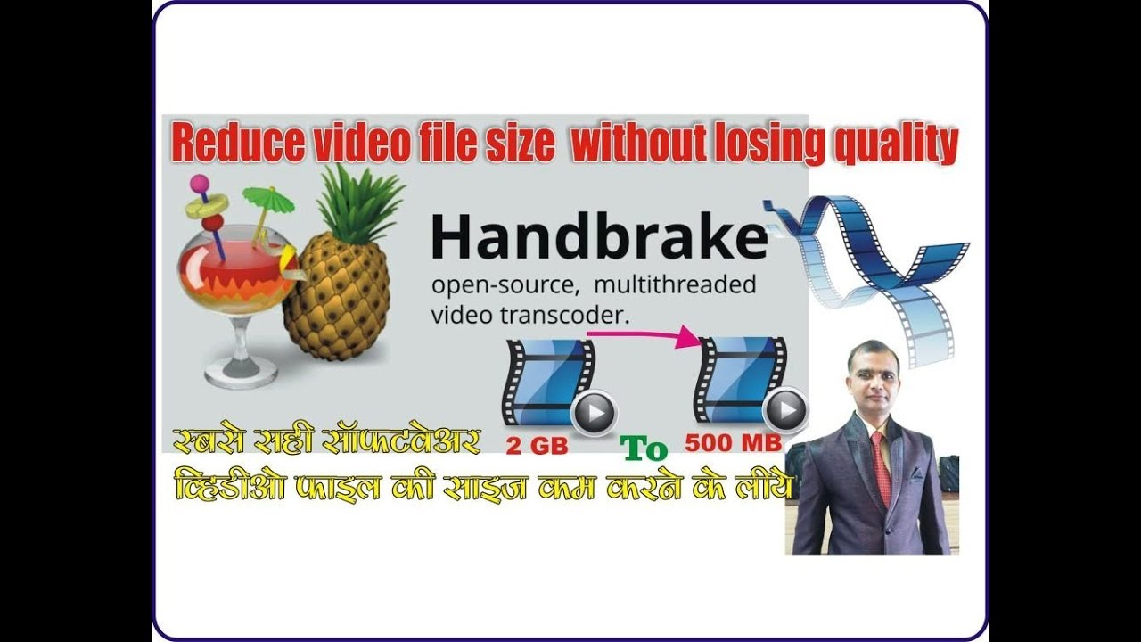 How To Convert Video Using Handbrake 90% Reduced file Size