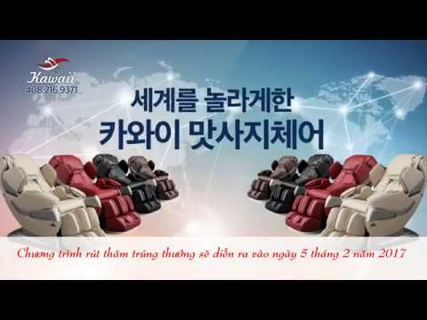 Kawaii Massage Chair One Kings Lane Chairs Holiday Sale Youtube