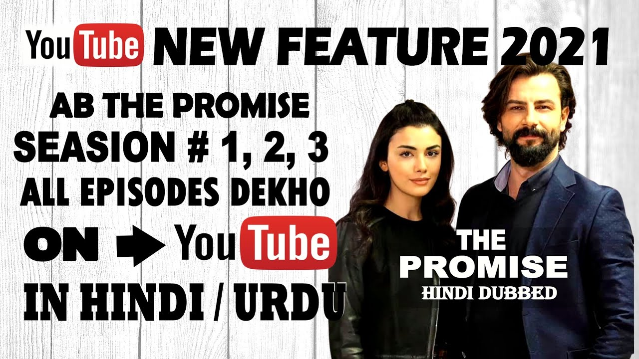 Download The Promise Season 1 , 2 , 3 All Episodes in Hindi / Urdu  on YouTube Now   YouTube New Feature