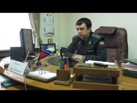 руководитель УФССП России по Тульской области об изменениях в отделе