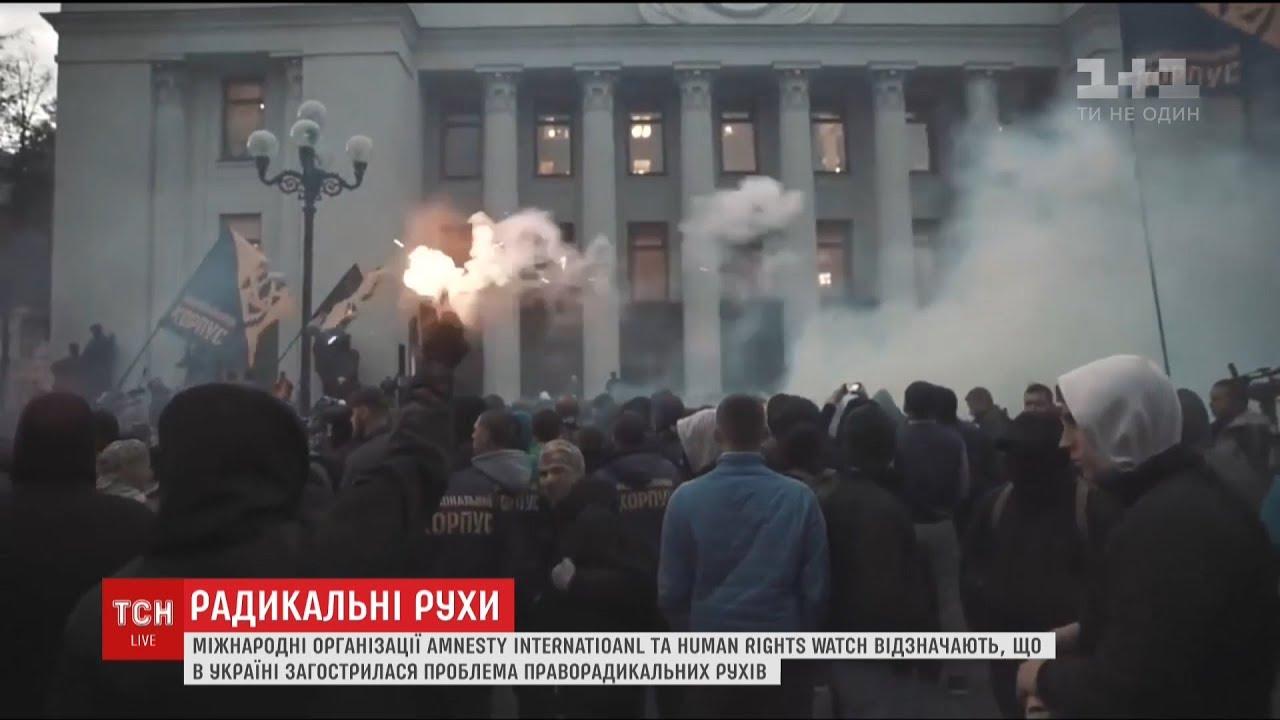 В Україні активізуються радикальні рухи - Kropyvnytsky 2018-05-17 08:18