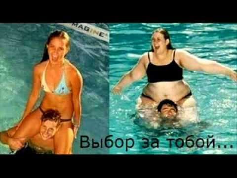 Как провести обряд на похудение