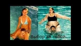 Секреты Мотивации Для Похудения