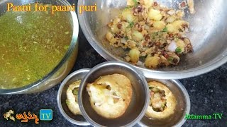 Pani Puri Masala Recipe: How to Make Paani Poori Masala for Stuffing by Attamma TV