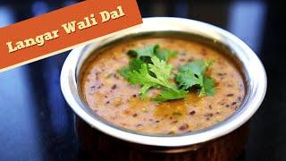 Langarwali Dal | Quick & Easy Punjabi Dal Recipe | Divine Taste With Anushruti