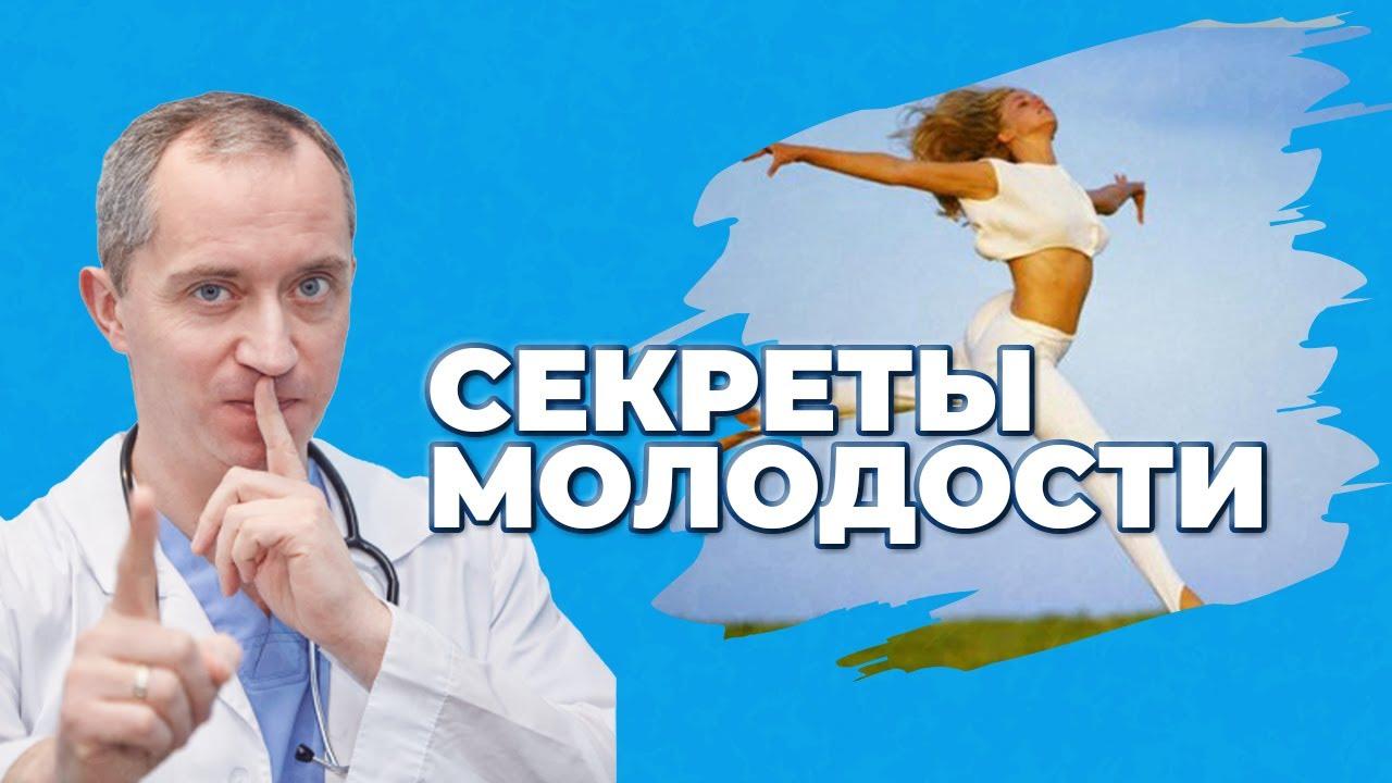 """Омолаживающие дыхание! 3 день марафона """"Техники правильного дыхания"""""""