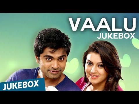 Vaalu Official Full Songs | STR | Hansika...