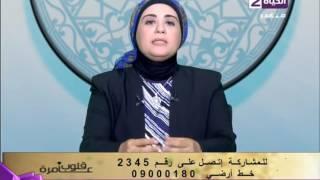 بالفيديو.. متصلة تطلب الطلاق على الهواء.. و«عمارة»: امنحيه فرصة أخرى