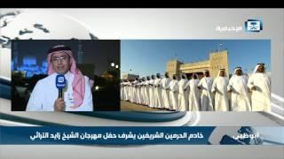 موفد الإخبارية إلى أبوظبي: هناك مشاورات سياسية واقتصادية بين القيادتين