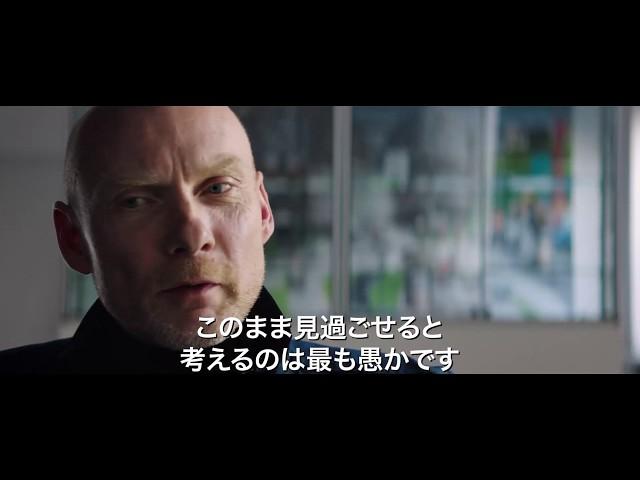 映画『気候戦士 ~クライメート・ウォーリアーズ~』予告編