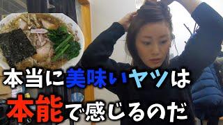 えみのチャンネルご視聴いただきありがとうございます。 テレビを見てたら新潟の青島食堂さんの紹介をしてたんですけど、ググってみたら秋葉原にあるとの事で行ってみまし ...