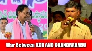 War Of Words Between KCR And Chandrababu | Cash For Vote Scam | NTV