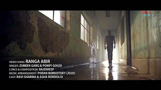Ronga abir zubeen garg latest 2018 assamese song