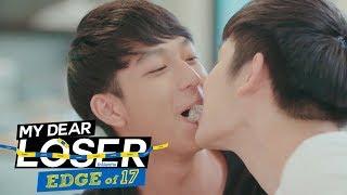 อิน - ซัน 3 | รวมซีน 'อิน ซัน' จากซีรีส์ My Dear Loser