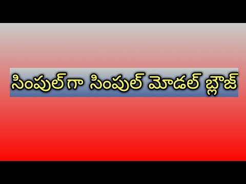 Simple model blouse cutting and stitching in Telugu