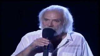"Georges Moustaki. Canción ""Le métèque"" (1998)"