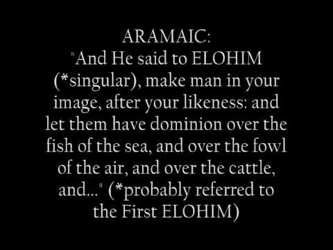 BIBLE - ELOHIM -  THE TRUTH REVEALED