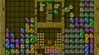 Misuken Play Collection 3of4 PuyoPuyo2 [import]