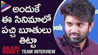 Vijay Devarakonda about Abusive Dialogues in Arjun Reddy Movie | Team Interview | Telugu Filmnagar