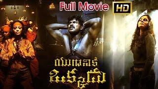 Yuganiki Okkadu Full Length Telugu Movie ||  Karthi, Reema Sen || Ganesh Videos - DVD Rip..
