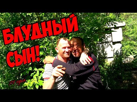 One day among homeless!/ Один день среди бомжей -  278 серия - БЛУДНЫЙ СЫН! (18+)