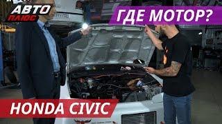Убили двигатель на боевом Honda Civic | Тюнинг по-русски