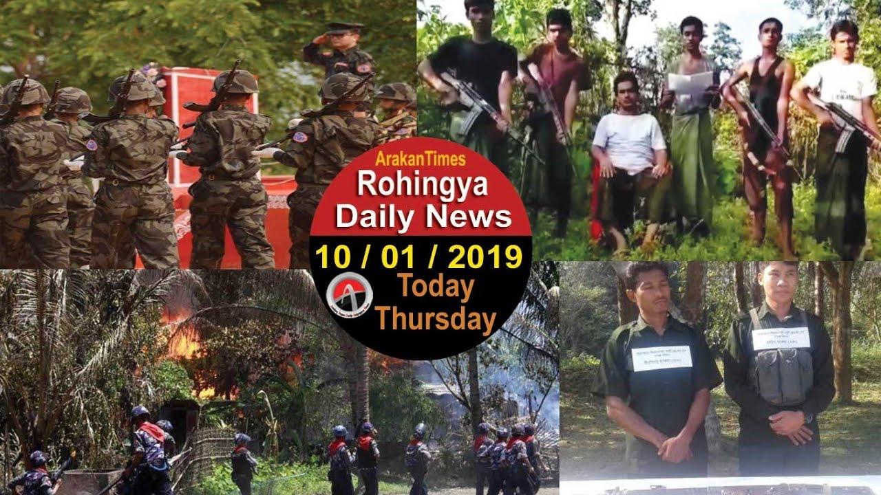 Rohingya Daily News Today 10 January 2019 | أخبار أراكان باللغة الروهنغيا | ရိုဟင္ဂ်ာ ေန႔စဥ္ သတင္း