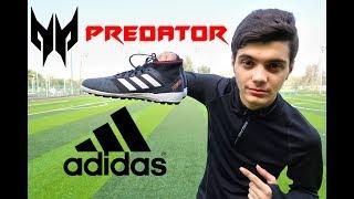 تجربة جزمة اديداس الجديدة! | Test The Predator Adidas Shoes