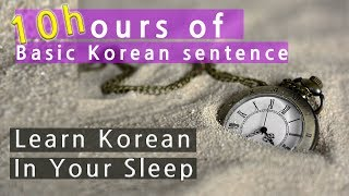 10 Hours Korean Basic Sentences ★ Learn Korean While You Sleep