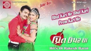 Video Rakesh Barot Love Song | ભૂલ કરી મેં ભૂલ કરી છે | Prit upar Gha | Gujarati Romentic Song download MP3, 3GP, MP4, WEBM, AVI, FLV Juli 2018