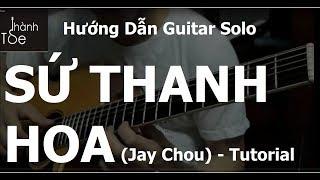 青花瓷 Thanh Hoa Sứ(Jay Chou) Guitar Solo/Fingerstyle| Hướng dẫn