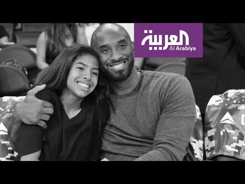 تفاعلكم | حالة حزن عالمية بعد وفاة نجم كرة السلة الأميركي كوبي براينت  - نشر قبل 16 ساعة