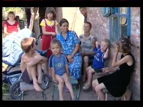 Программа «Человек и закон» г. Кореновск