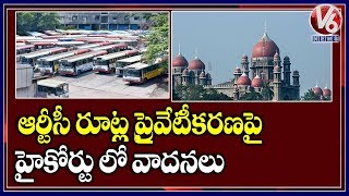 High Court Hearing Petition On RTC Routes Privatisation  Telugu News