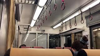 忘れちゃアカン! 京阪8000系  特急 淀屋橋ゆき 車内放送動画