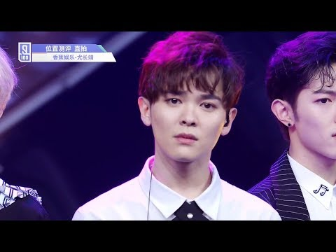 Idol Producer Group Evaluation 2: You Zhangjing Cam 《What I Miss 我怀念的》 Cover
