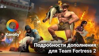 HYPE NEWS [18.10.2017]: обновление Team Fortress 2, DLC Resident Evil VII, $46 600 за Gran Turismo