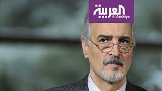 تفاعلكم | مشادة بين المندوب السوري والكويتي في مجلس الأمن