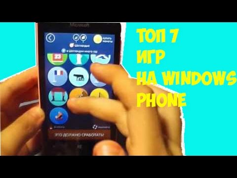 ТОП 7 игр на Windows Phone