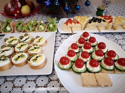 Закуски на Новый Год 2020.БЫСТРЫЕ ЗАКУСКИ на Праздничный стол.Эффектно,Вкусно и Просто