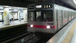 【廃車・譲渡?】東急8590系8695F が運用離脱しました。