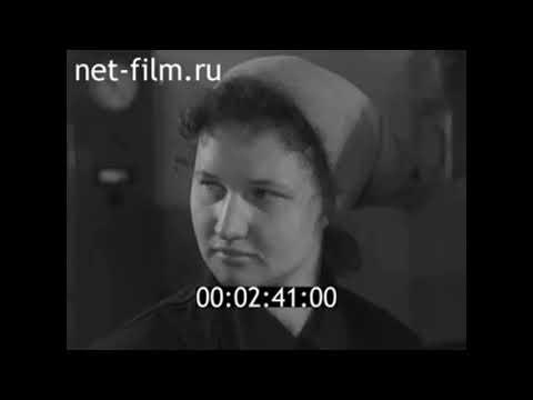 1964г.  г. Заволжск. химический завод имени Фрунзе. Ивановская обл