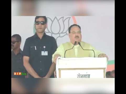 This Election Is For The Development Of Hingoli And The Development Of Maharashtra: Shri JP Nadda