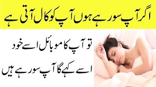 Android Auto Call Reply Secret Trick 2018-19 || Urdu Hindi